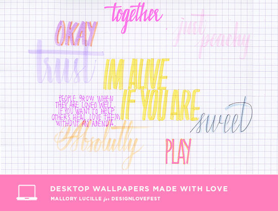 inspiring wallpapers