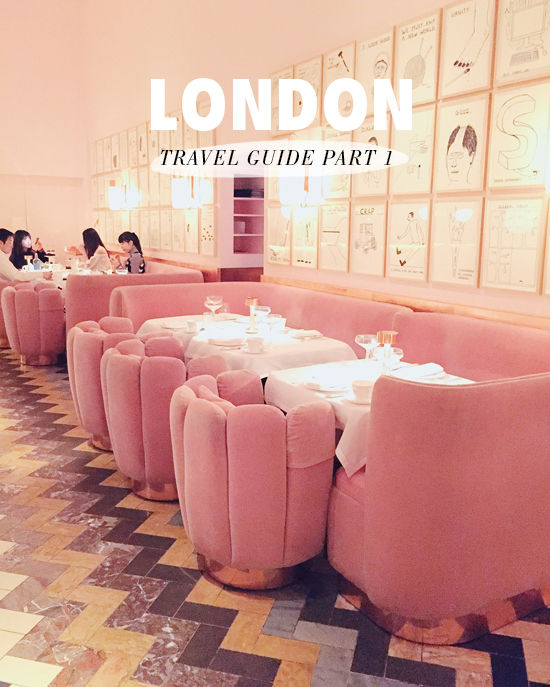 london trip | designlovefest