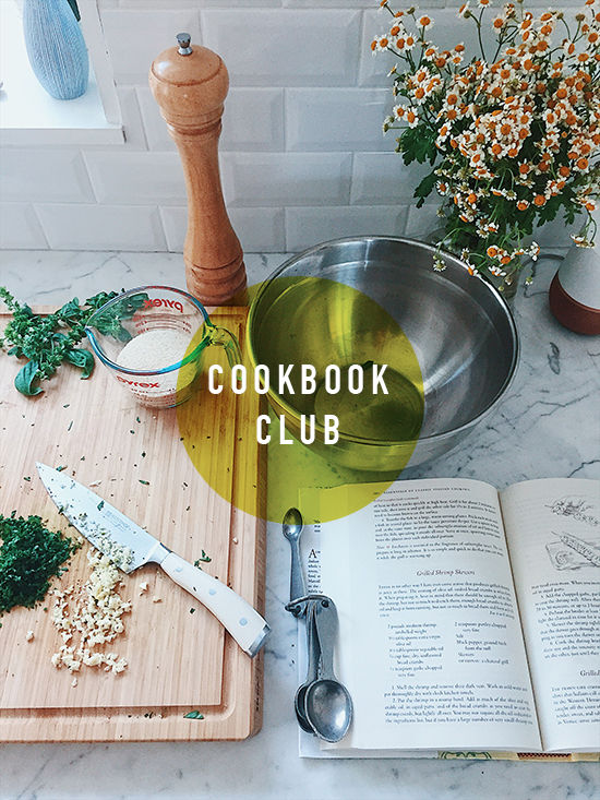 cookbook club | designlovefest